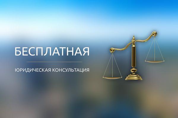 консультация юриста онлайн бесплатно в самаре накрывало